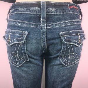 Vigoss denim jeans 👖 Size 30 💗